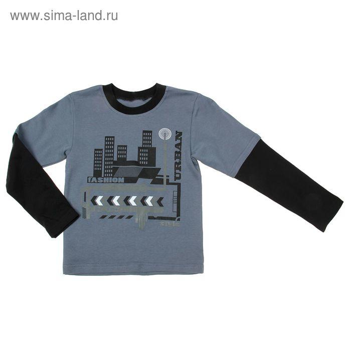 Джемпер для мальчика, рост 110-116 см (60), цвет тёмно-серый/чёрный (арт. Д 08101-П)