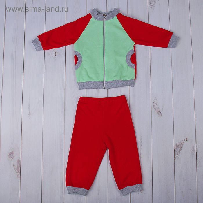 Комплект для девочки (джемпер+штаны), рост 98-104 см (56), цвет малина/салат (арт. Д 15166/1/8-П)