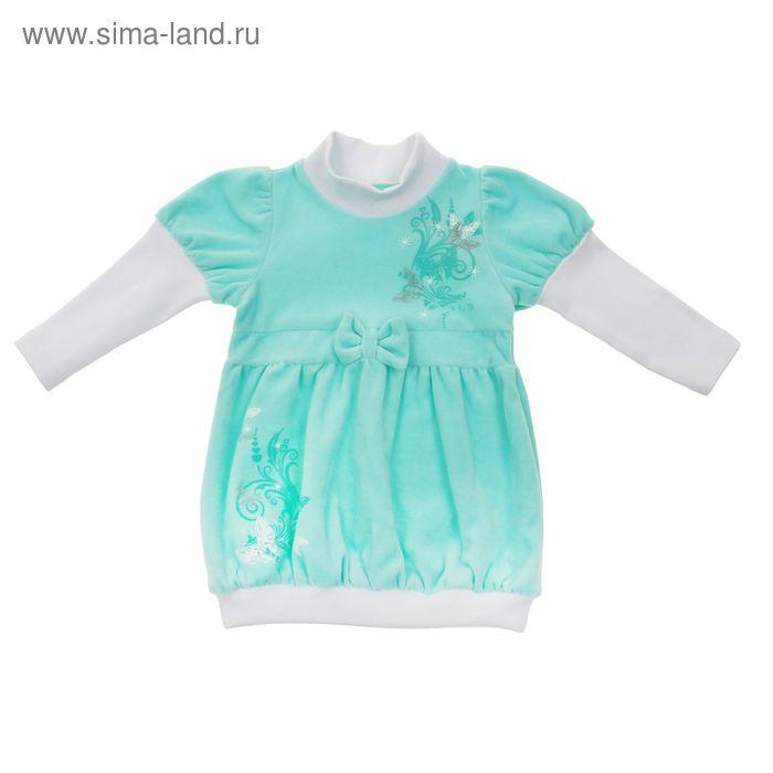 Платье для девочки, рост 98-104 см (56), цвет мятный (арт. Д 0178-П)