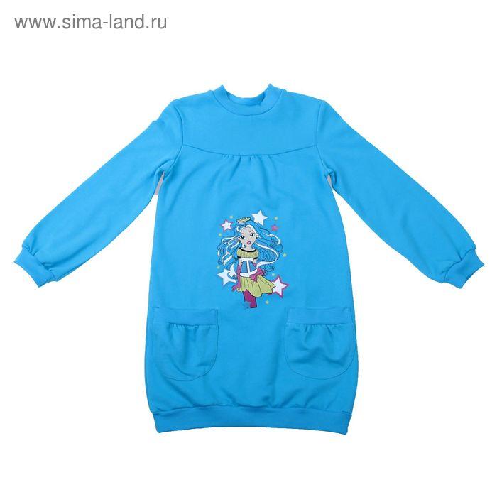 Платье для девочки, рост 98-104 см (56), цвет аквамарин Д 0166-П