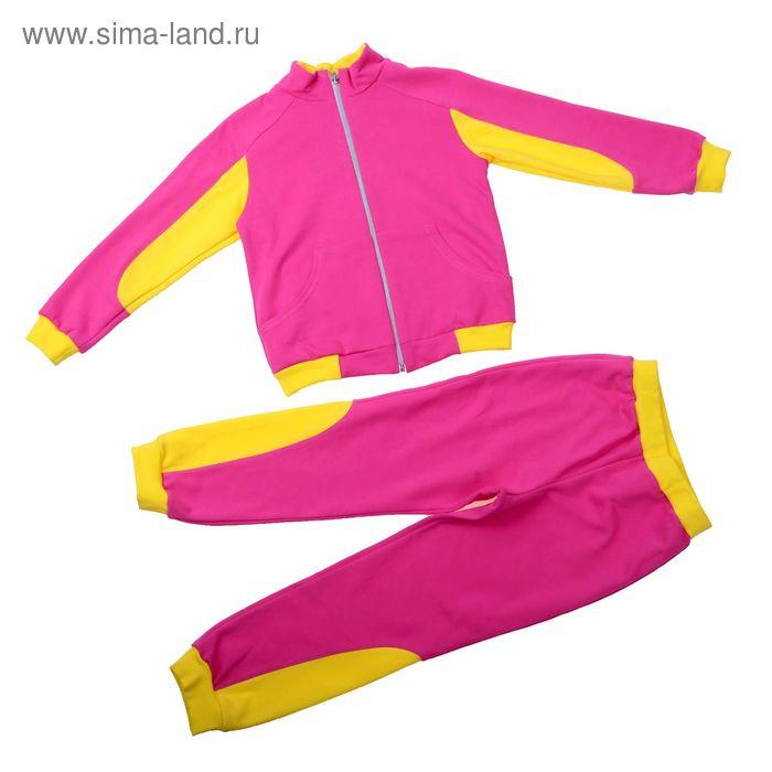 Комплект для девочки (джемпер+штаны), рост 110-116 см (60), цвет фуксия/лимон (арт. Д 15206/8-П)