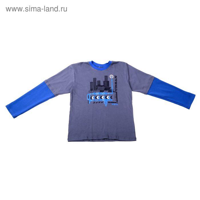Джемпер для мальчика, рост 158 см (84), цвет темно-серый+темно-синий Д 08101-П