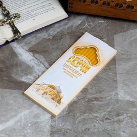 Свечи церковные восковые для домашней молитвы к преподобному Серафиму Саровскому, 12 шт. в упаковке