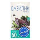 Семена Базилик Арарат, 0,3 гр