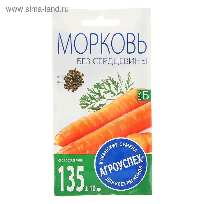 Семена Морковь Бессерцевидная, 2 гр