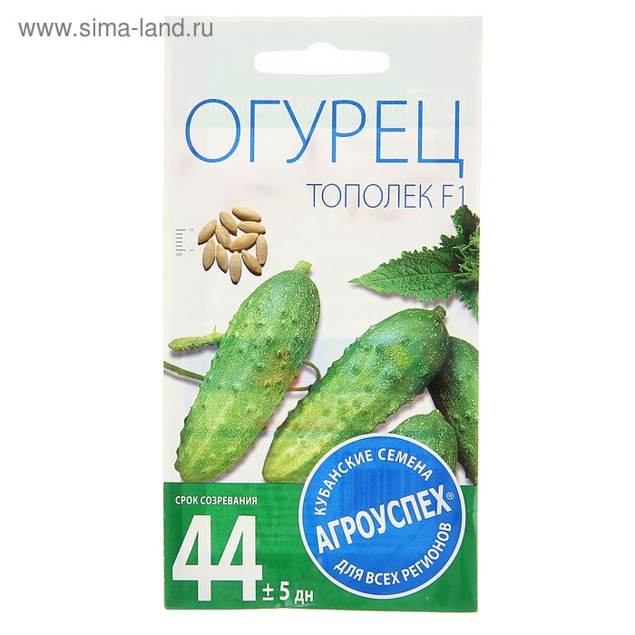 Семена Огурец Тополек, средний, пчелоопыляемый, 0,3 гр