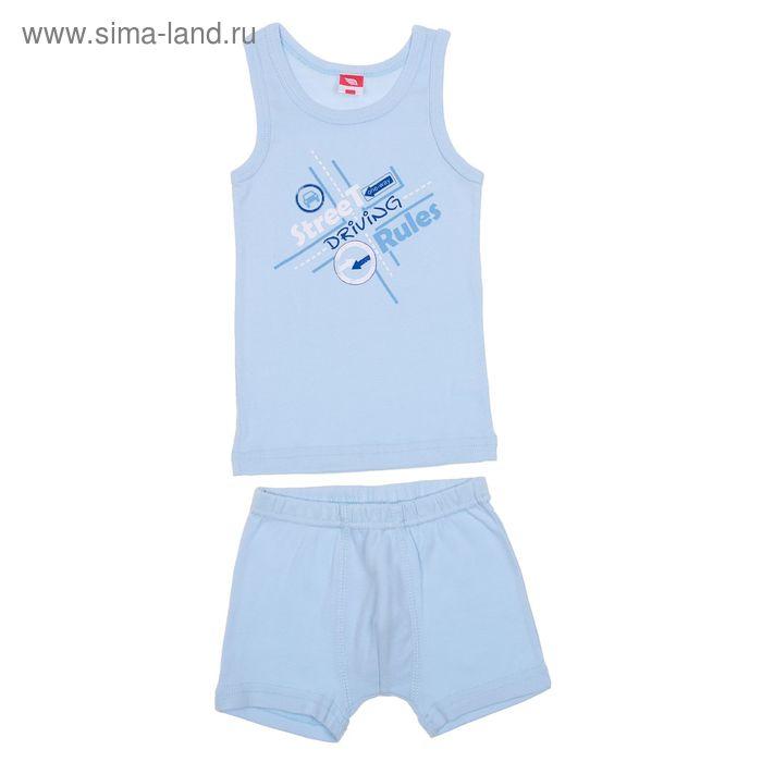 Комплект для мальчика (майка, трусы), рост 92 см (52), цвет голубой  CAK 3356_М