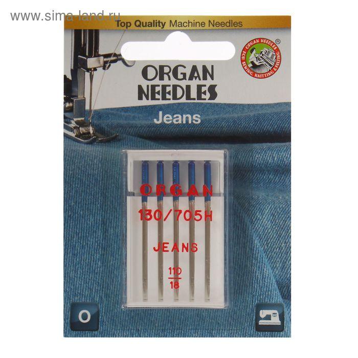 Иглы для бытовых швейных машин, для джинсы, 5шт, № 110