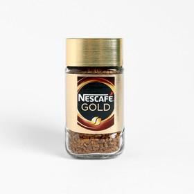 Кофе Nescafe Gold, натуральный растворимый, сублимированный, 47,5 г