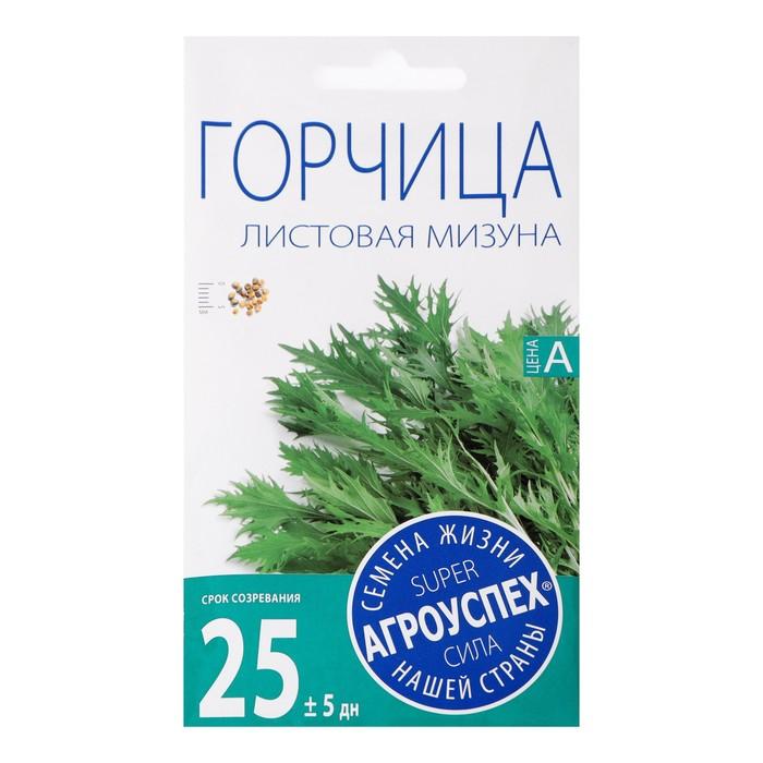 Семена Горчица Мизуна листовая, 1 гр