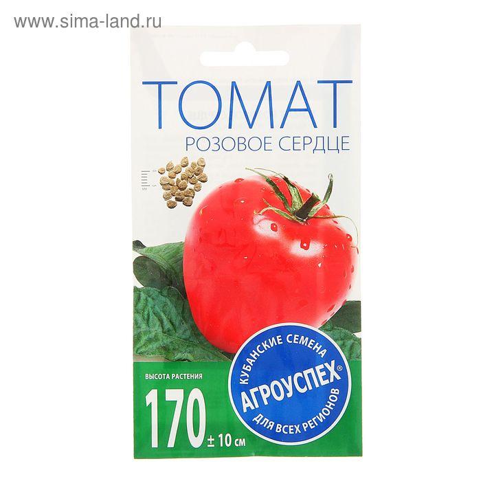 Семена Томат Розовое сердце тепличный, средне-поздний, высокорослый, 0,3 гр