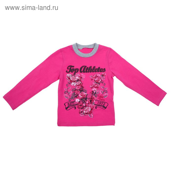 """Джемпер для девочки """"Романтика"""", рост 140 см (72), цвет ярко-розовый ДДД885800"""