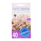 Семена цветов Гипсофила Розовая дымка, многолетник, 0,2 гр