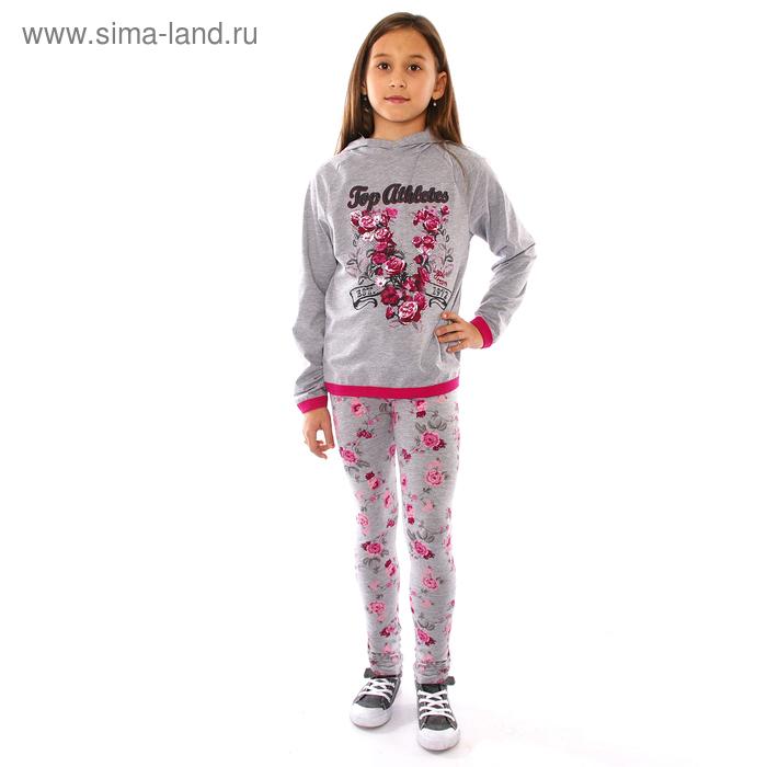 "Толстовка для девочки ""Романтика"", рост 122 см (62), цвет серый ДДД880805"