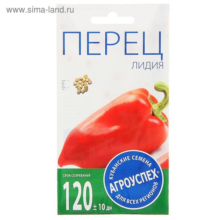 Семена Перец Лидия, среднеспелый, 0,3 гр