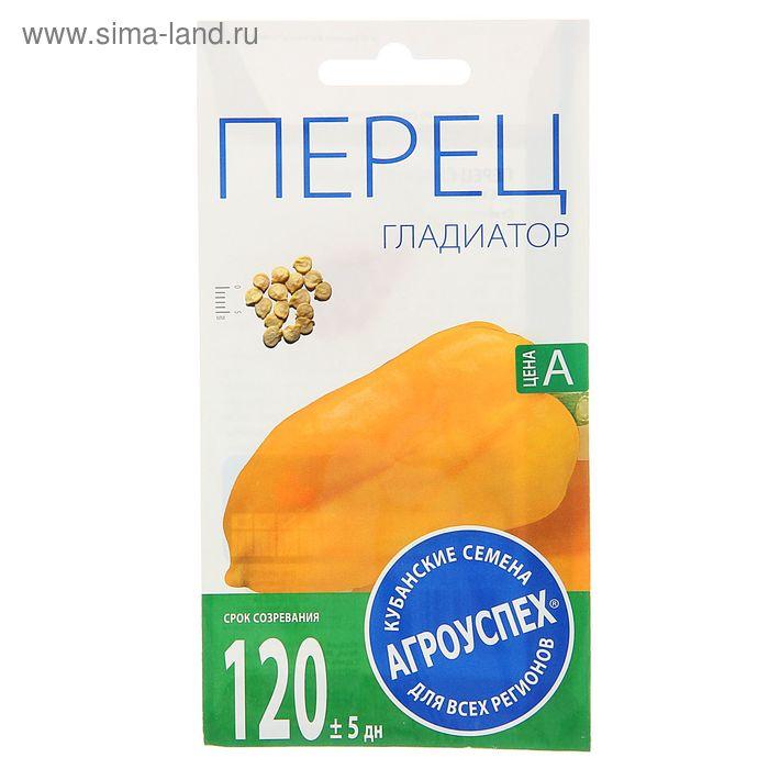 Семена Перец Гладиатор, желтый, 0,2 гр