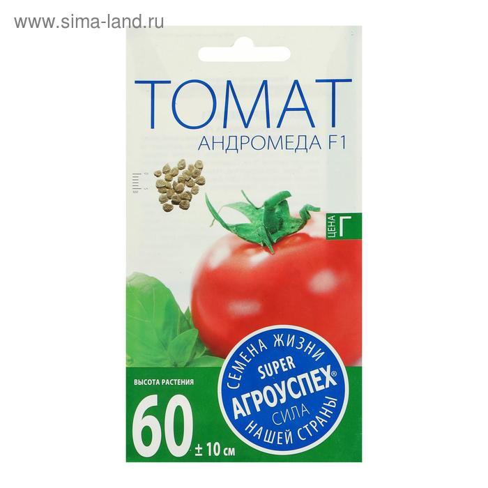 Семена Томат Андромеда F1, очень ранний, низкорослый, 0,1 гр