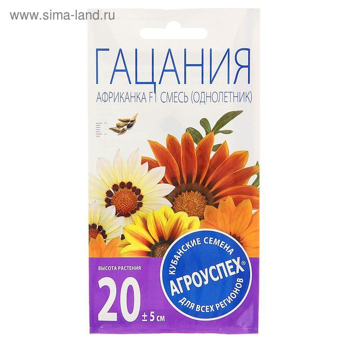 Семена цветов Гацания Африканка смесь, однолетник, 0,1 гр
