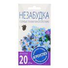 Семена цветов Незабудка Голубые глазки, Мн, 0,1 гр