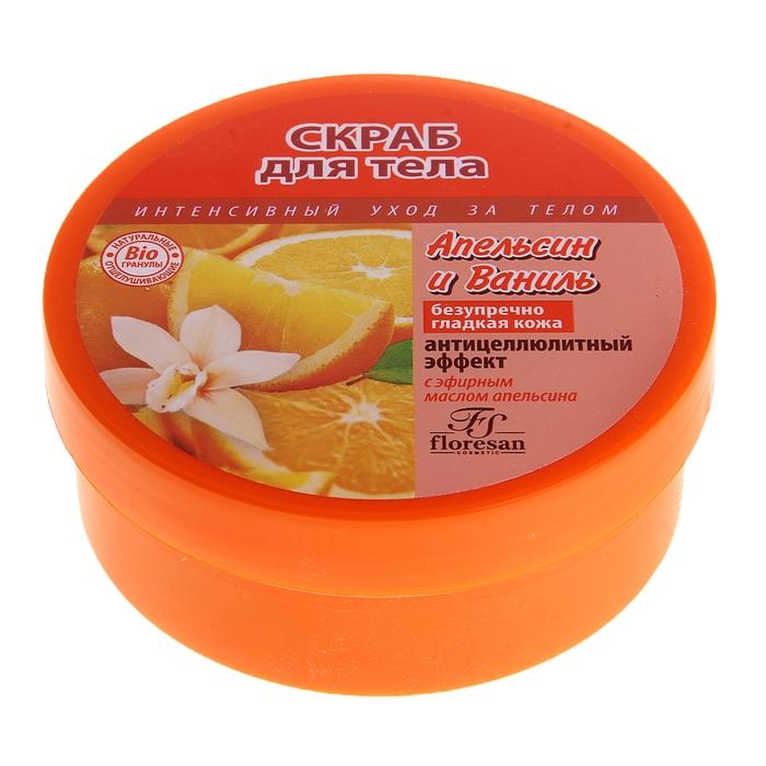Скраб для тела Апельсин и ваниль 200 мл