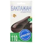 Семена Баклажан Альбатрос, 0,2 гр