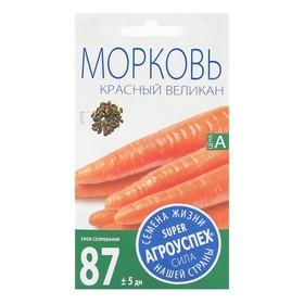 Семена Морковь Красный великан, 2 гр