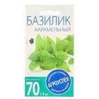 Семена Базилик Карамельный, 0,3 гр