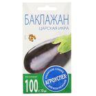Семена Баклажан Царская икра, 0,3 гр
