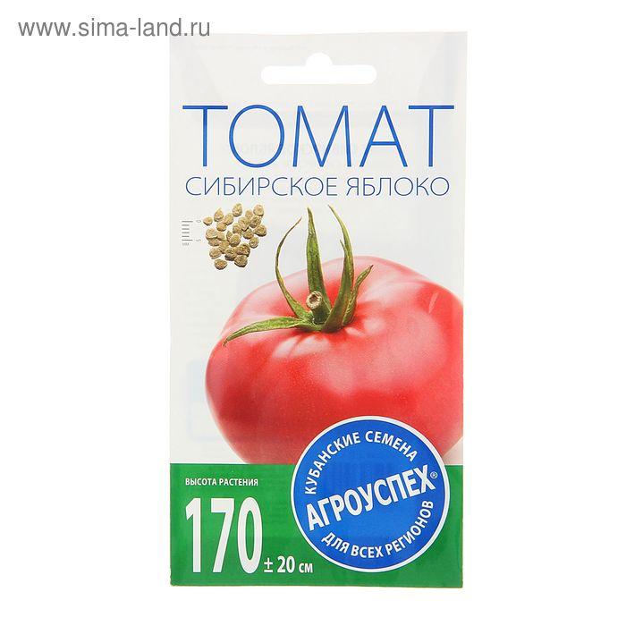 Семена Томат Сибирское яблоко, средний, высокорослый, 0,1 гр