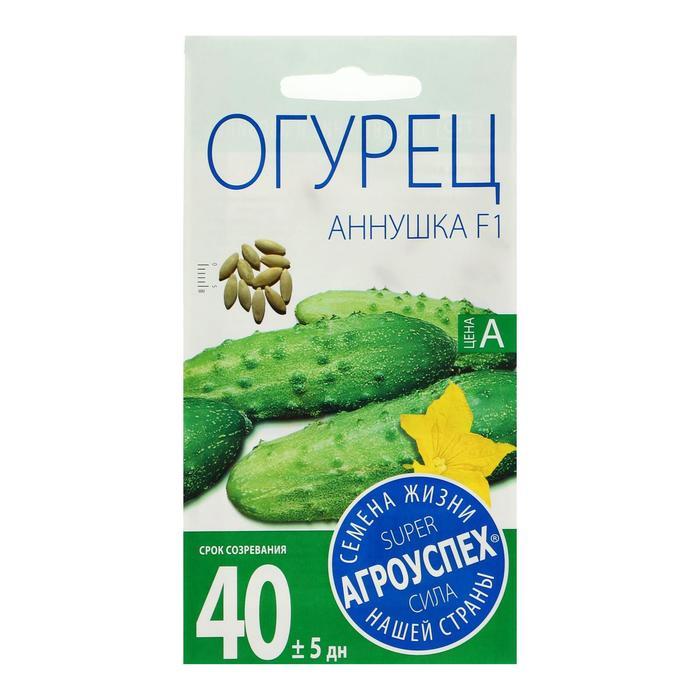Семена Огурец Аннушка F1 ранний, пчелоопыляемый, 0,3 гр