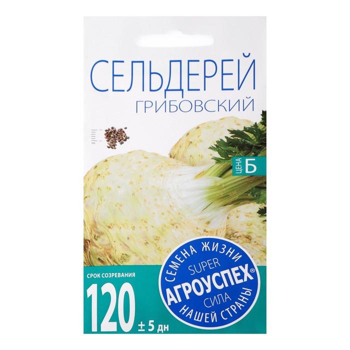Семена Сельдерей Грибовский, корневой, 1 гр