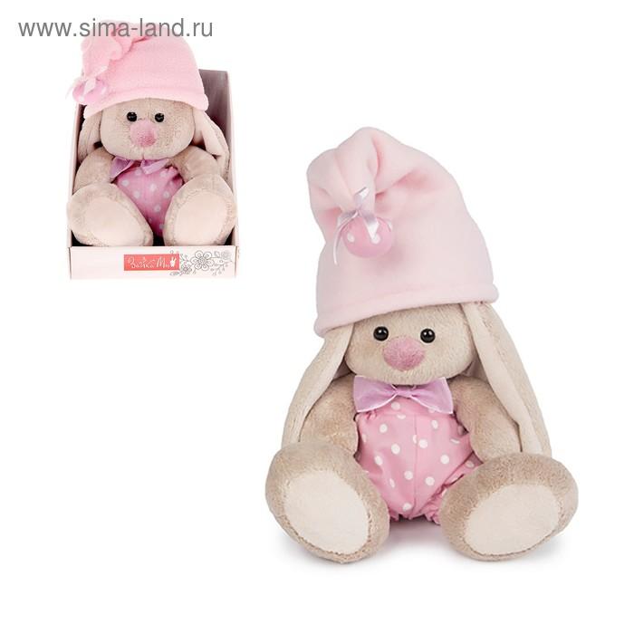 """Мягкая игрушка """"Зайка Ми - гномик в розовом"""""""