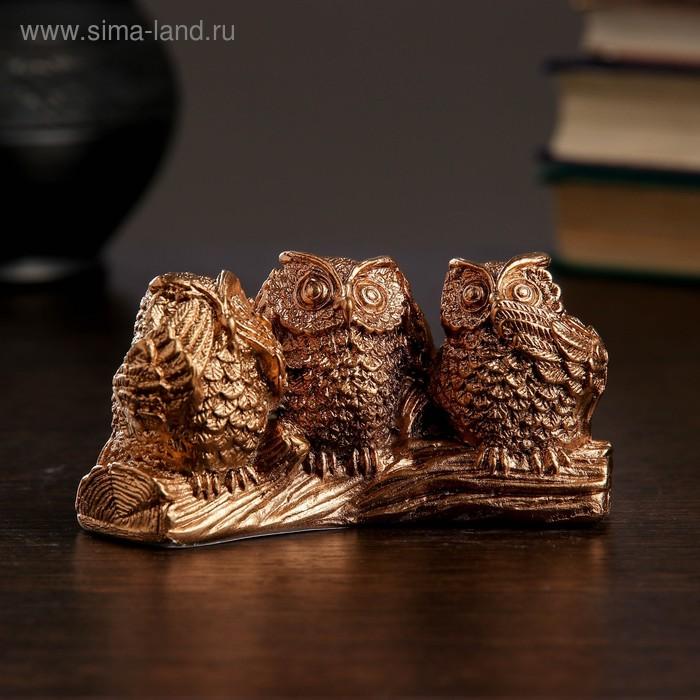 """Статуэтка """"Три совы"""" золото"""