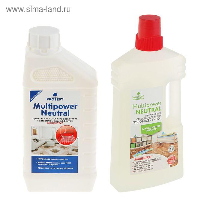 Средство для мытья полов всех типов Multipower Neutral. Концентрат, 1л
