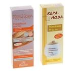 Репейное масло против выпадения волос с экстрактом лопуха,перца,крапивы и витамин Е 110 мл