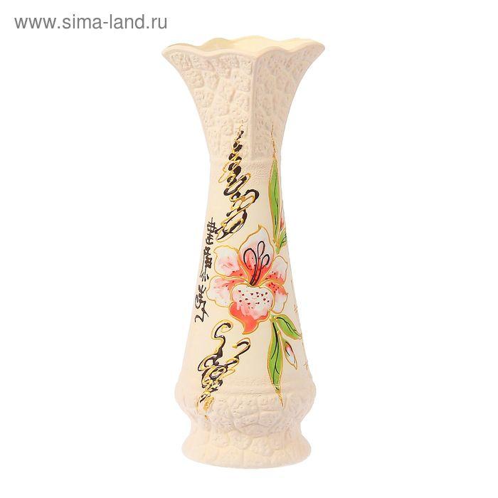 """Ваза """"Сирена"""" китайские мотивы, цветы, золото"""