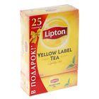 Чай черный Lipton Yellow Lable, байховый, 100 пакетиков + 25 пакетиков*2 г