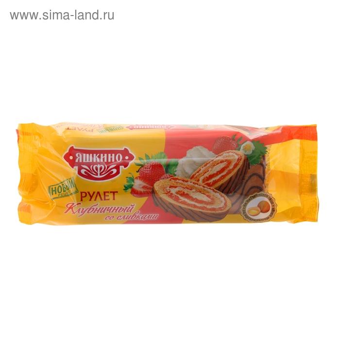 """Рулет бисквитный """"Яшкино"""", клубничный со сливками, 200 г"""