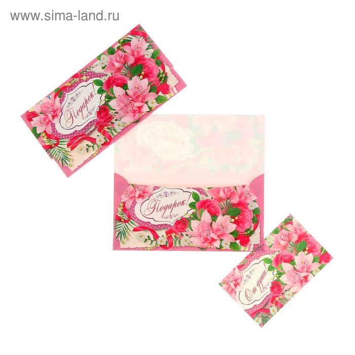 """Конверт для денег """"Подарок"""" цветы, белый фон"""