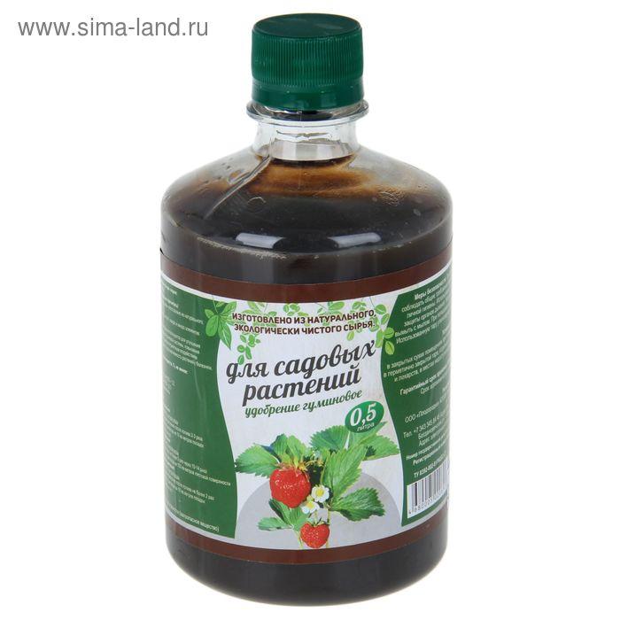 """Удобрение гуминовое """"Для садовых растений"""", 0,5 л"""