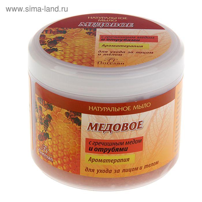 """Мыло натуральное для ухода за лицом и телом """"Медовое"""" с гречишным медом и отрубями"""