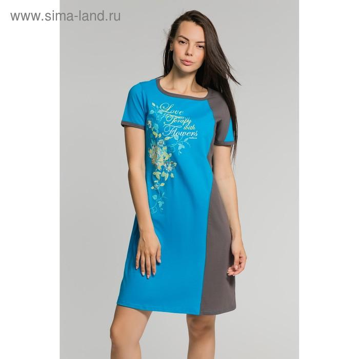 Платье женское М-435-09 бирюза+графит, р-р 44