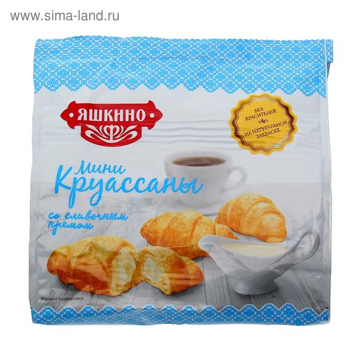 """Мини-круассаны """"Яшкино"""", со сливочным кремом, 180 г"""