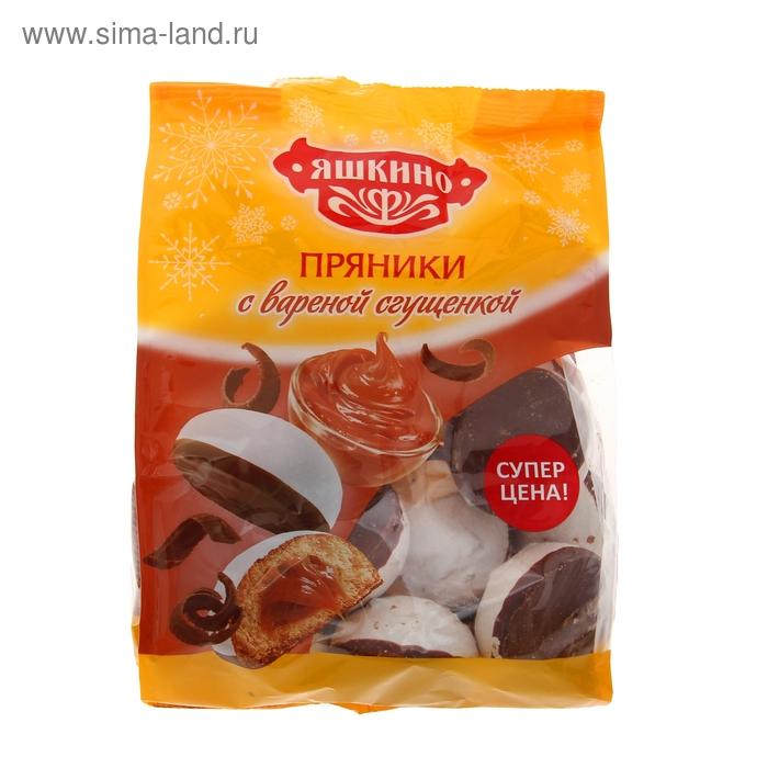 """Пряники """"Яшкино"""", с вареной сгущенкой, 350 г"""