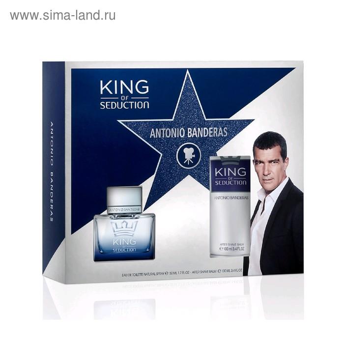 Парфюмированный набор Antonio Banderas King Of Seduction: туалетная вода, 50 мл + бальзам после бритья, 100 мл