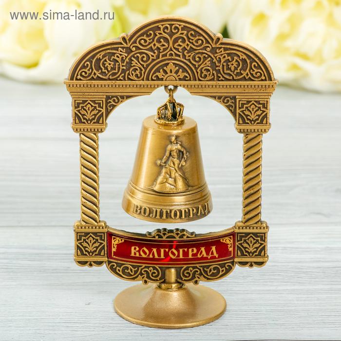 """Колокольчик на подставке """"Волгоград"""""""