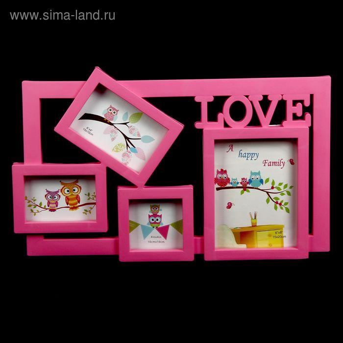 """Фоторамка """"Вечная любовь"""" на 4 фото 10х10 см, 10х15 см, 20х15 см, розовая"""
