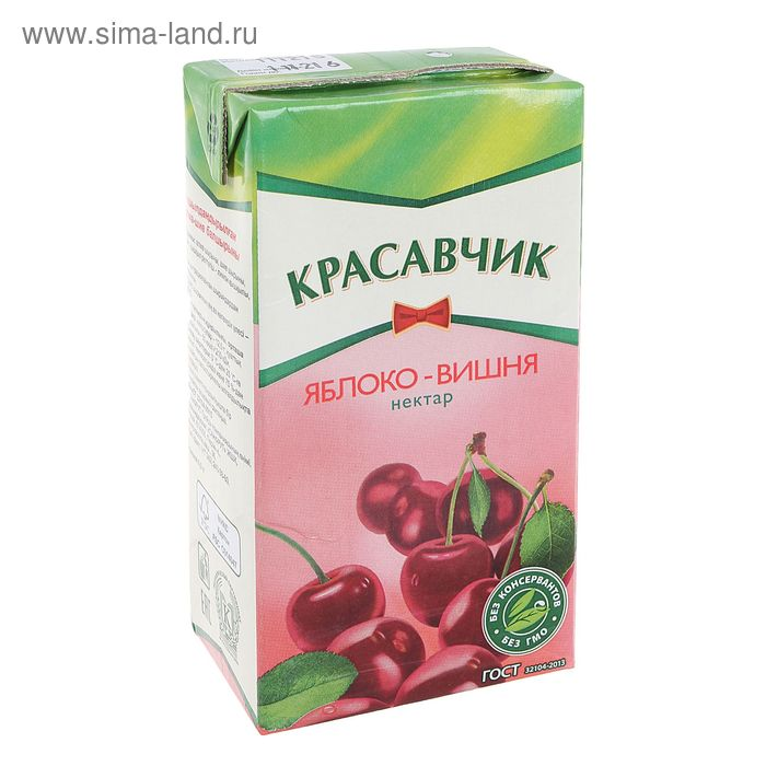 "Нектар ""Красавчик"" Яблоко-Вишня, 0,5 л"