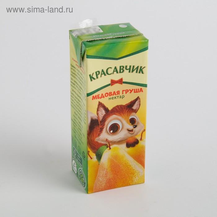 "Нектар ""Красавчик"" Грушевый, 0,2 л"