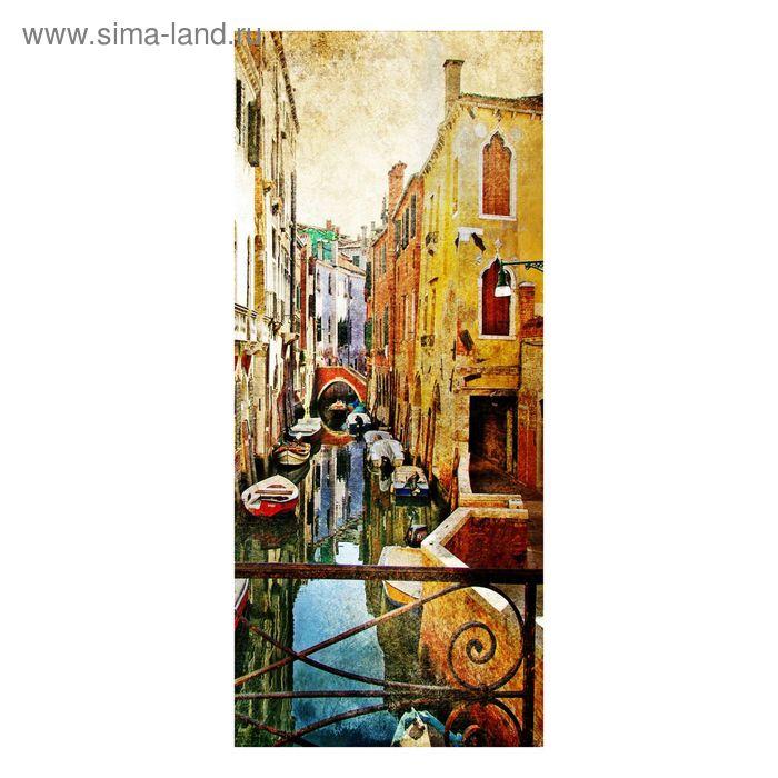 """Фотообои """"Венеция"""" D-030, 95х220 см"""